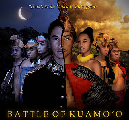 The promotional image for a production of Battle of Kuamoʻo