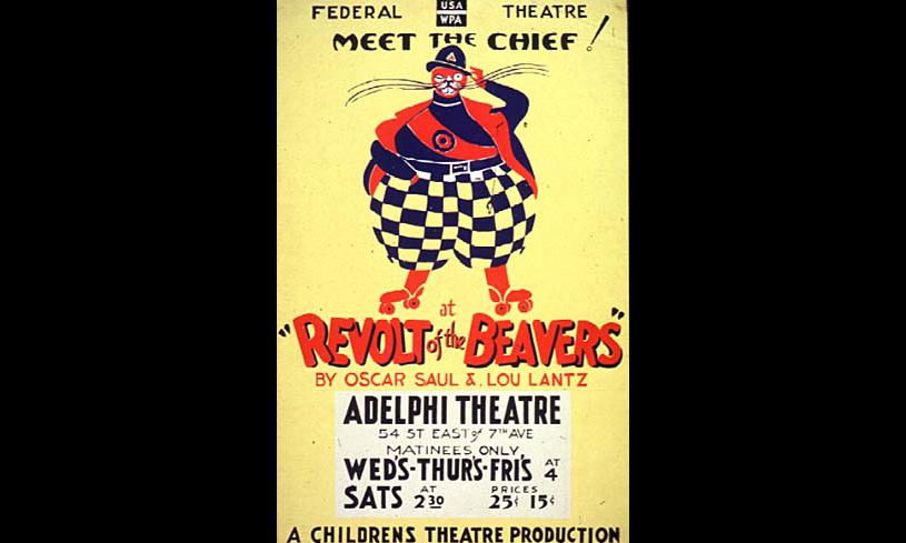 a vintage show poster