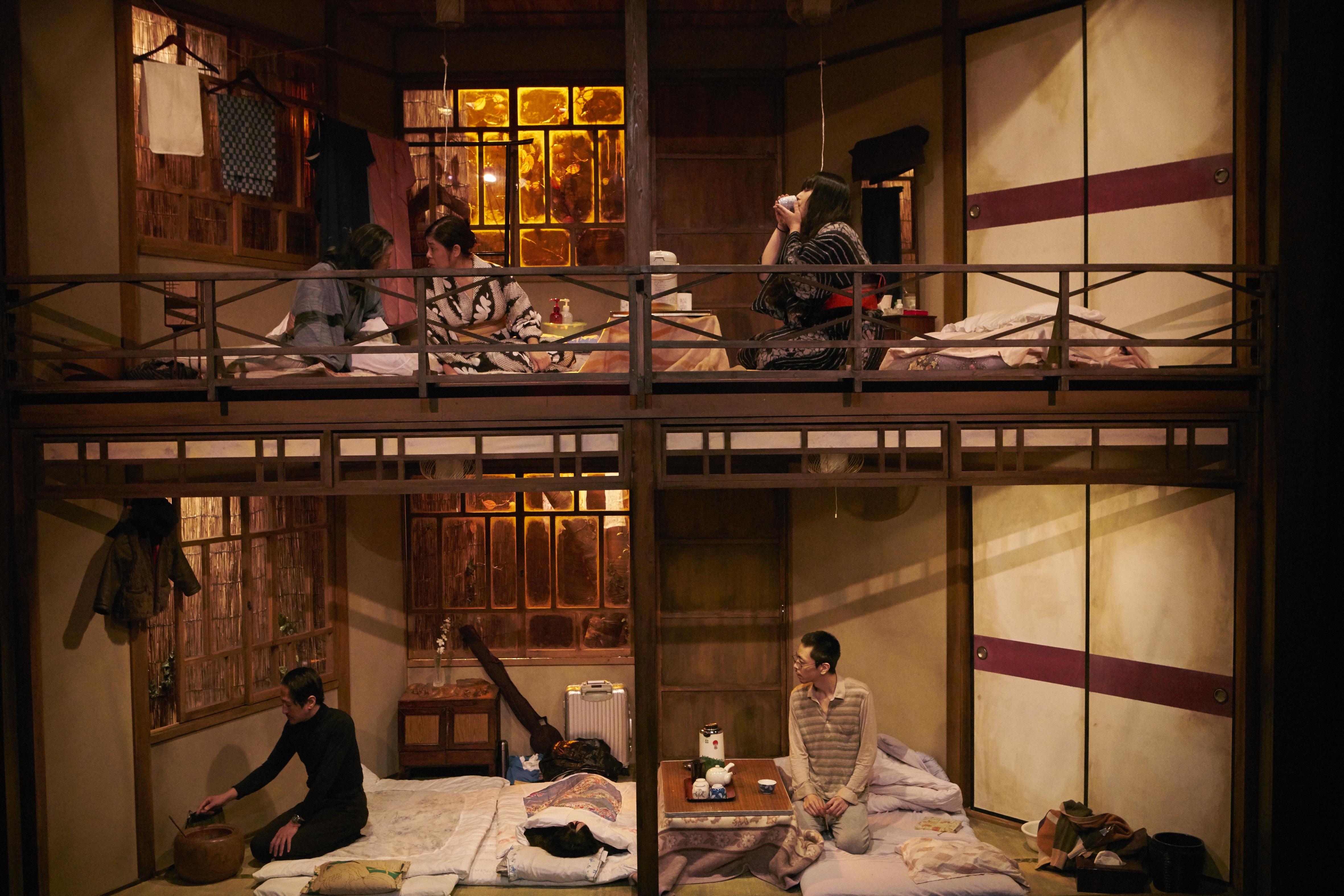 Avidya World Map.Rooms Of Desire Howlround Theatre Commons