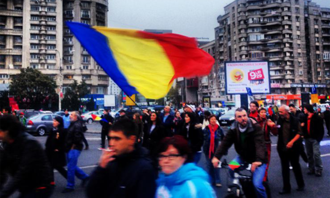 A Romanian political rally.