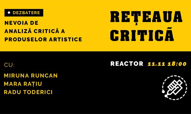 event poster for the debate on the need for arts criticism.