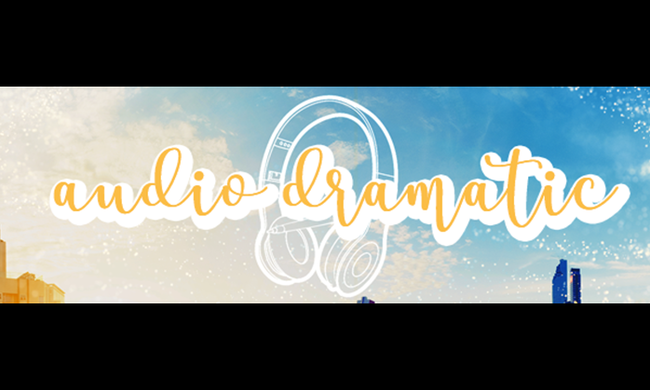 audio dramatic logo