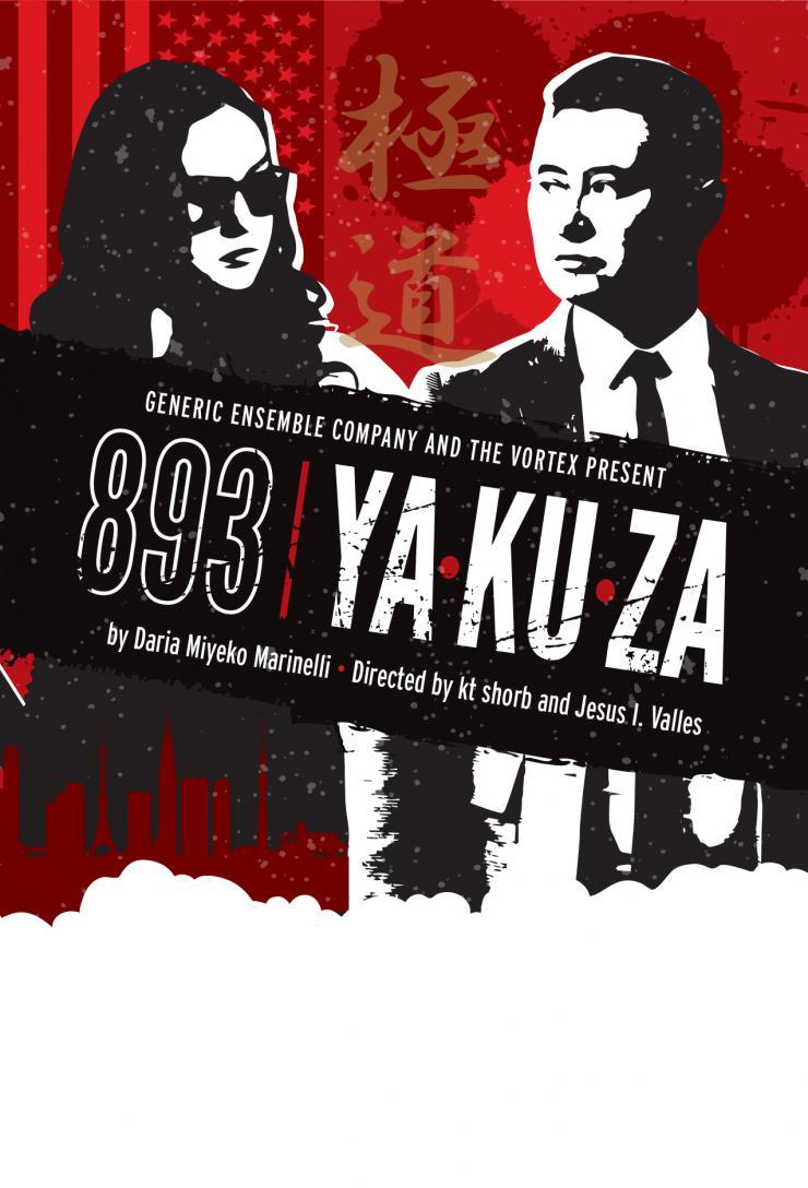 ya-ku-za poster