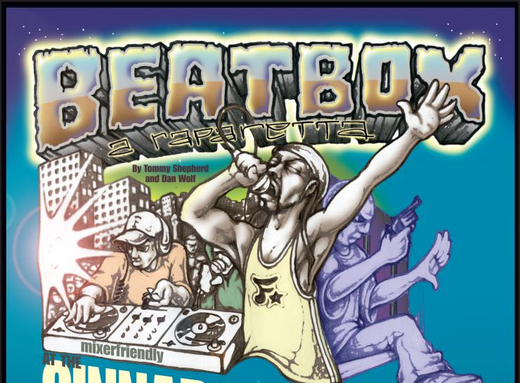 BeatBox cover
