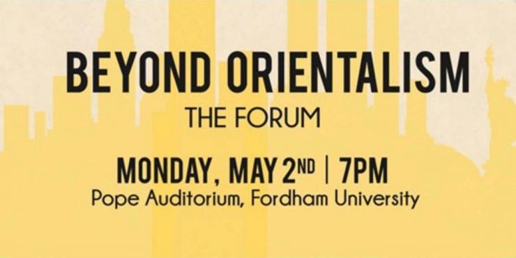 beyond orientalism poster