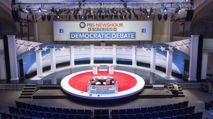a debate hall
