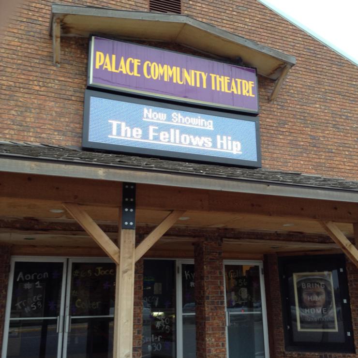 community theater exterior