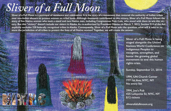 sliver of a full moon poster