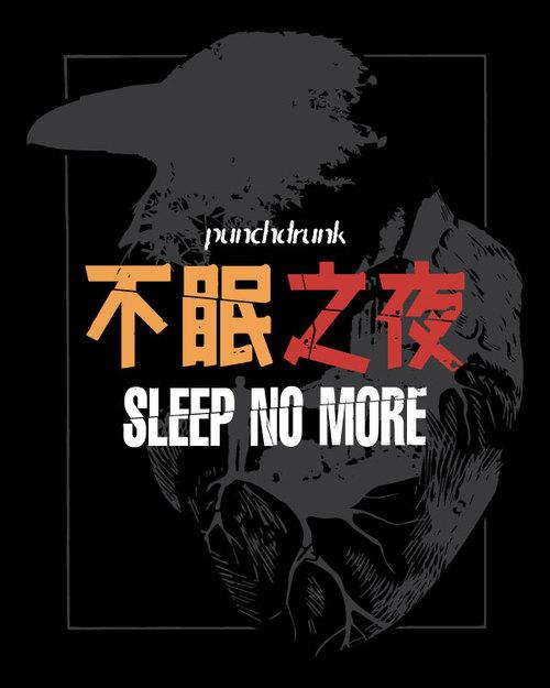 A poster with  he words Sleep No More on it.