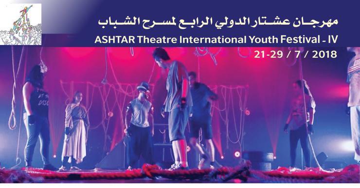 ASHTAR festival poster