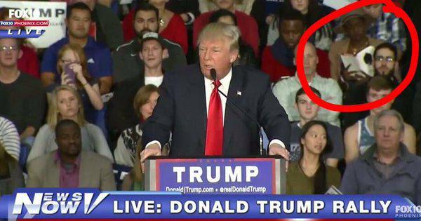 a trump rally
