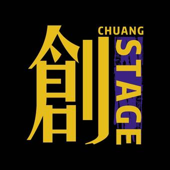 CHUANG Stage logo.