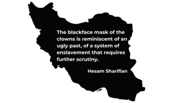 Outline of iran with Quote